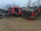 求购 货车北京二手报废货车回收