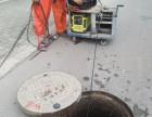 萧山区管道漏水检测 厂区雨污管道清洗 清淤抽粪