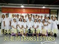 贵阳学习中医针灸师培训费多少钱?