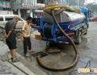 大型高压清洗车疏通排水排污雨水管道 市政管道 高空管道 方涵