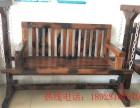 老船木展示柜书柜 实木办公桌电脑桌椅会议桌成套家具办公家具