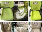 专业清洗沙发、地毯、空调、各种石材