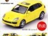 1:32 保时捷卡宴S 越野合金车模型玩具声光版 彩珀正品 89