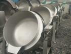 高价回收杀菌锅夹层锅均质机食品厂设备