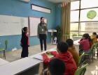 深圳公明少儿英语暑期培训
