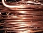 沈阳废铜回收 沈阳物资回收 沈阳电缆回收 废锡 镍板回收