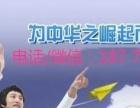 广西函授大专动画高起专专业成考招生考试院报名处