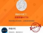 全新华为荣耀Note8出售