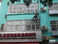 郑州外墙清洗.粉刷.