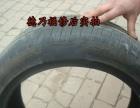 德乃福轮胎轮毂修复技术招商加盟加盟