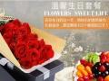 益阳预定鲜花定制欧式鲜花免费配送赫山区高级鲜花网站