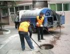 成都锦江区琉璃路污水井下水道疏通,维修马桶服务