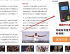 新浪网广告投放 品牌推广线上推广 开户送豪礼 荐