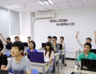 PHP网站开发培训,包就业,项目实战培训