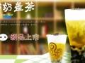 深圳贡茶加盟技术培训