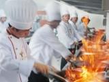 家庭厨艺培训,家庭主妇厨艺培训