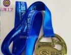 金属奖盘哪里定制 找做奖章奖牌的厂家 安徽奖牌制作