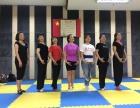 渝中区舞蹈班