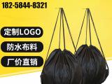 全布束口篮球袋足球包 赠品篮球包 运动户