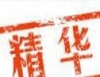 青岛崂山5A级太清风景区农家乐免票进崂山