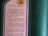 批发速效生根剂 速效生根粉 生根高效 大瓶实惠装 厂家直销