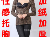 潮女必备保暖性感美体托胸内衣 U领时尚 塑身透气不倒绒保暖内衣