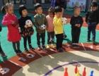 18年宁波江北幼儿园报名德爱华威幼儿园