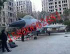 2017军事展览设备出租 军用飞机坦克设备模型租赁价格