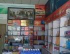 烟酒店出租,后沙峪镇西泗上村