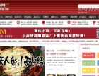 重庆面网,面食行业平台,上万重庆小面老板的面食之家!