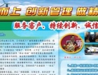 广信快递榆林市招商各县级代理和各乡镇及街道办事处代