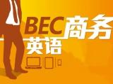 北京商务英语培训线上配资 英语中级英语口语价格