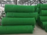 2020景德镇护坡三维植被网价格-腾路工程材料