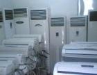 高价回收酒店宾馆,KTV,工厂空调设备物资家用电器