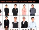天津人物采访摄影 天津儿童摄影 天津优秀员工拍摄