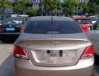 现代 瑞纳 2014款 1.4 自动 GLS智能型可随时看车到店
