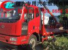 黄南厂家直销小型挖掘机拖车 解放小三轴挖掘机平板车0年0万公里面议