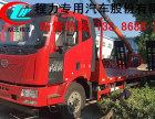 黄南厂家直销小型挖掘机拖车 解放小三轴挖掘机平板车