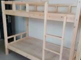 中小学教室好看实用课桌椅