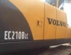 沃尔沃 EC210CL 挖掘机          (底价销售二手