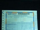 重庆物流快递抽取式背胶条码运单,面单,票据印刷
