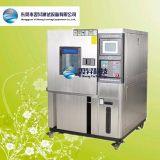 高低温湿热试验箱 高低温实验机 -30 高低温加湿 箱