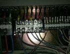 水电安装与维修