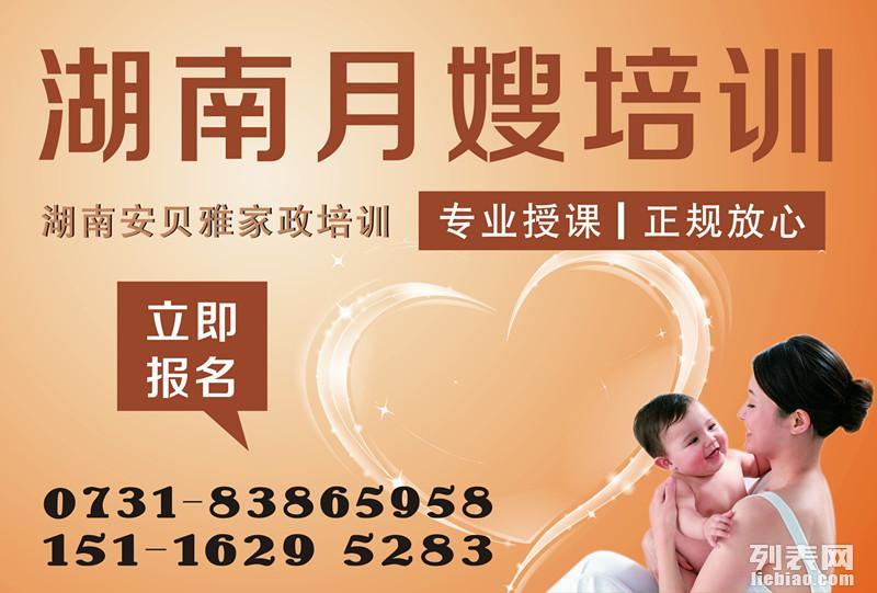 服务佳 口碑好,安贝雅母婴护理中心真诚为您服务