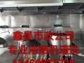 黄江大朗油烟机清理,大型油烟机清洗,外墙清洗,空调清洗