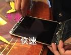 深圳电脑维修 台式机笔记本维修 快捷 专业 实惠