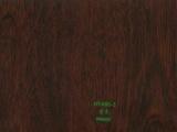 【生产、订做、现货供应】宏木木纹纸