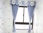 上海松江区办公室窗帘定做 松江新桥定做窗帘铝百叶帘电动卷帘