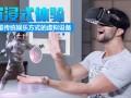 VR全景购物加盟哪个平台好?100%选择全景智慧城市 推荐