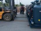 大兴区采育叉车出租设备起重搬迁搬厂倒库3-15吨叉车出租